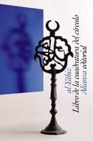 El 'Libro de la cuadratura del círculo', de Al-Yáhiz